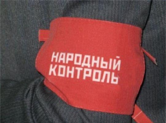 Минтранс организовал для граждан РФ форму обратной связи по вопросам ремонта дорог в регионах