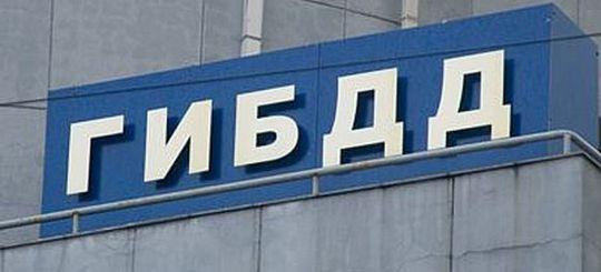 В ГИБДД Москвы прошла встреча представителей ведомства с тюнинг-сообществом