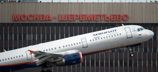 Аэропорт Шереметьево может осенью запустить онлайн-оплату бронирования парковки