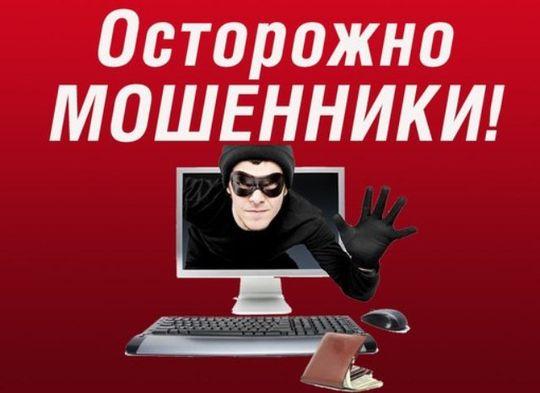 Страховщики рассказали о возможных схемах мошенничества в е-ОСАГО