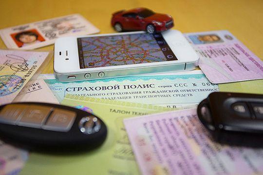 ЦБ РФ отозвал лицензии еще у двух крупных страховщиков ОСАГО