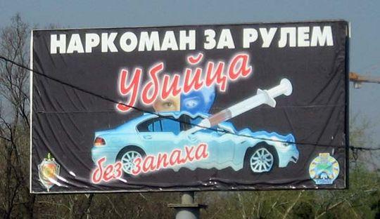 Минздрав России разработал порядок освидетельствования на наркотики