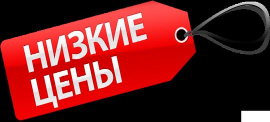 В Москве появится специальное дешевое «Кутёж такси» для поездок в бары
