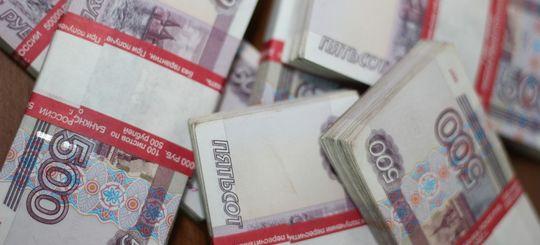 Банк России: штраф за недоступность е-ОСАГО на сайте страховщика составит 300 тысяч рублей