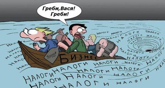 Россиянам запретили читать советы в Интернете, как уйти от уплаты транспортного налога