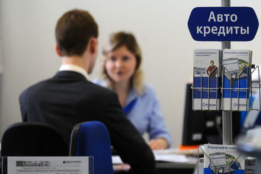 Российские водители задолжали по автокредитам миллиарды рублей