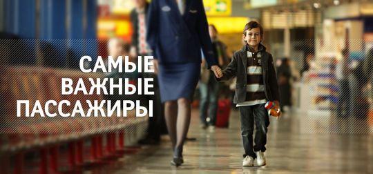 В 2016 году сократилось количество ДТП с участием детей-пассажиров