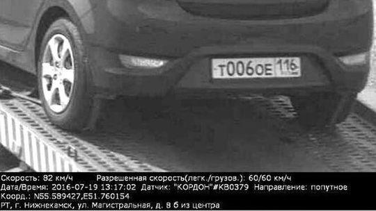 Штраф за превышение скорости выписан автомобилю Hyundai на эвакуаторе