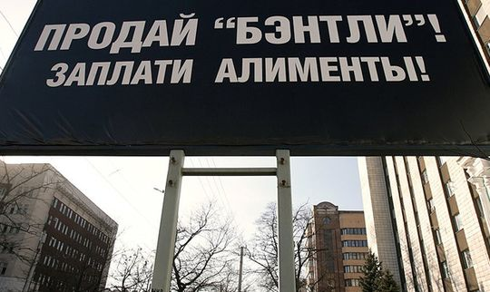 Автомобили московских должников могут не выпустить со штрафстоянки
