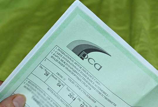РСА снизил стоимость российских «зеленых карт» на 9%