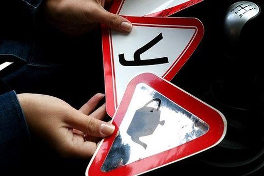 Количество ДТП с участием начинающих водителей продолжает снижаться