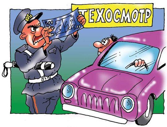 Банк России разработал порядок, в соответствии с которым РСА будет проверять операторов техосмотра