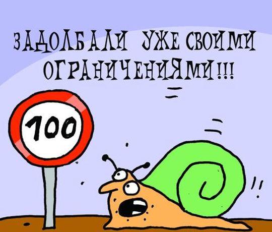 Система видеофиксации «Пит-стоп» заработает в Москве в сентябре 2016 года