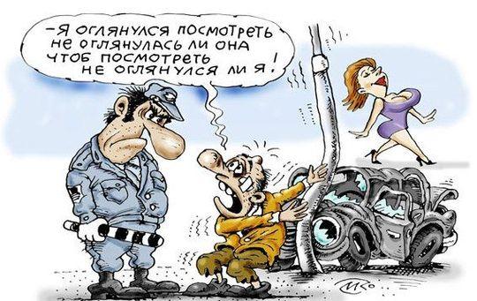 Составлен рейтинг городов России, где самые опасные водители