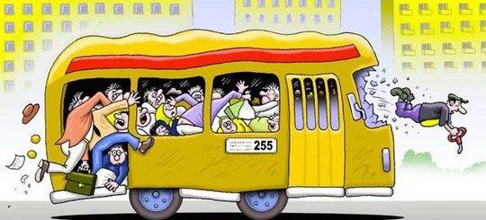 Из-за отмены частных маршруток в Москве в сфере пассажирских перевозок начались серьезные проблемы