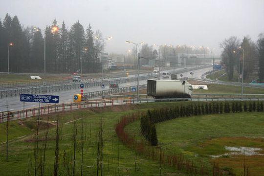Один из участков трассы М3 «Украина» сделают платным