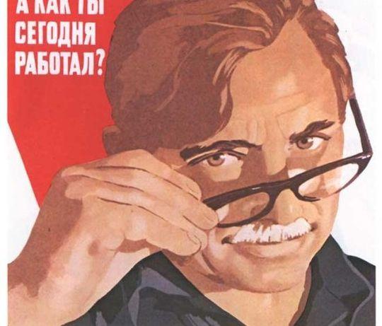 ОНФ призвал РСА навести порядок в работе «Единого агента РСА»