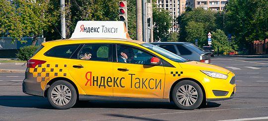 «Яндекс» и КАМАЗ решили запустить сервис беспилотников в Москве