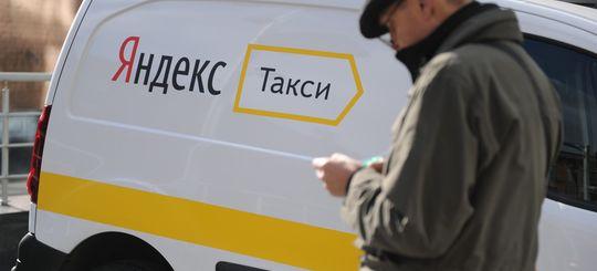 Полиция Москвы не допустила проведения акции протеста против новых тарифов «Яндекс.Такси»