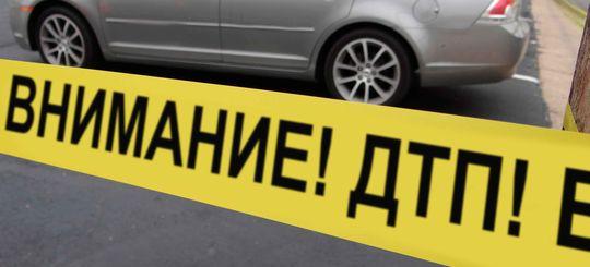 Минкомсвязи России запустило сайт с информацией о ДТП и дорожной ситуации в России