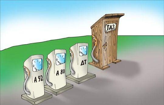 ФАС вернулась к идее ежемесячного изменения акцизов на топливо
