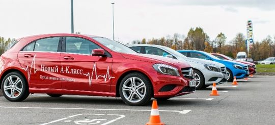 Тест-драйв становится способом угона автомобиля