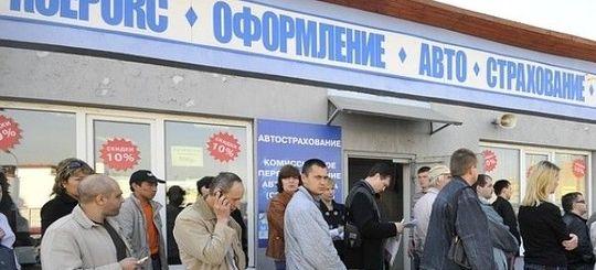 «Единый агент» по ОСАГО заработал в 14 регионах России
