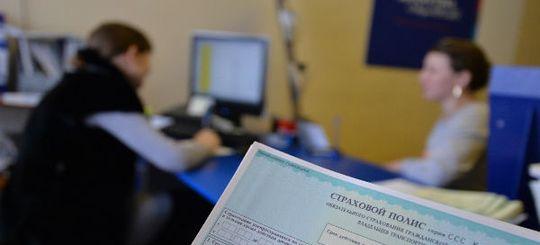 «Единый агент РСА» будет интегрирован в систему электронных продаж ОСАГО