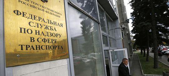 Более 20 сотрудников Ространснадзора заподозрили в коррупции