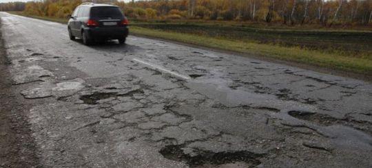 Рейтинг автодорог 2016: Россия снова попала в «ТОП»