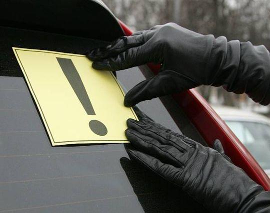 Мощные автомобили предложили запретить для начинающих водителей