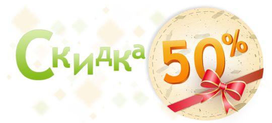 В Москве появился сервис напоминания о сроке действия скидки на штраф ГИБДД