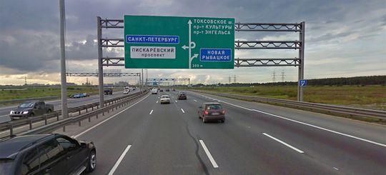 На платных дорогах планируют сократить число смертельных ДТП в 2 раза