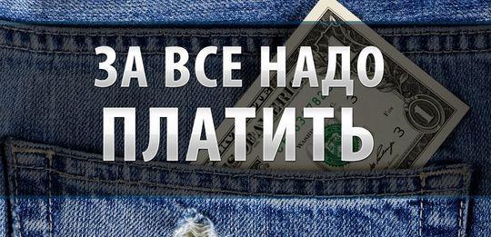Минтранс России предлагает ввести плату за пересечение государственной границы автомобилями