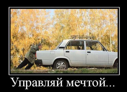 Господдержка коснется жителей села и покупателей первого автомобиля