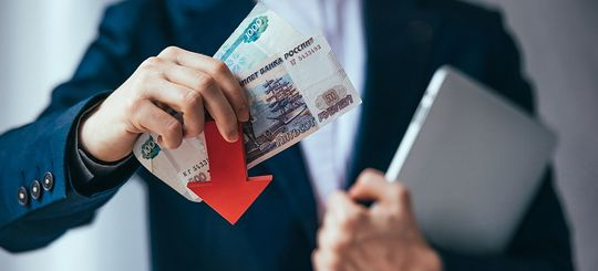 Генпрокуратура проверит онлайн порядок оспаривания штрафов ГИБДД