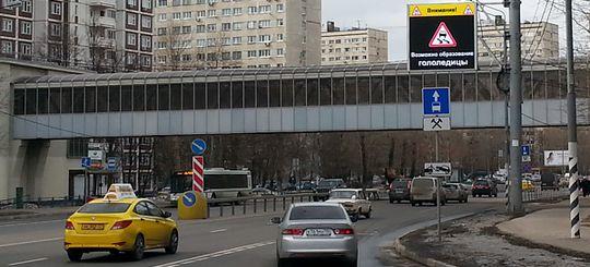 Автомобилистов предупредят об аварийных участках при помощи дорожных табло
