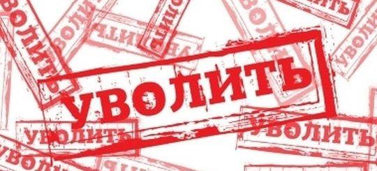 Участкового из Татарстана уволили за месть коллегам из ГИБДД