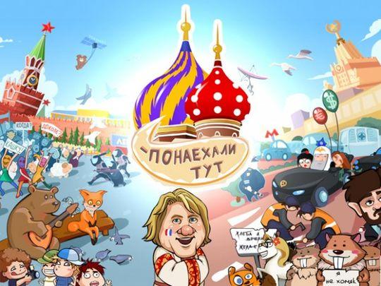 «Понаехали!»: Мэр Москвы сообщил, что в московских пробках виноваты гости столицы