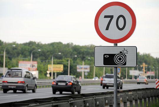 В Москве 150 камер фотовидеофиксации перенесут на новые участки