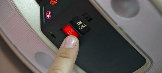 В автомобилях должна появиться кнопка для оформления мелких ДТП