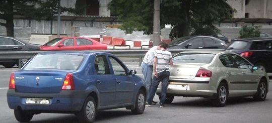 В России появился новый тип автоподстав с участием трех автомобилей