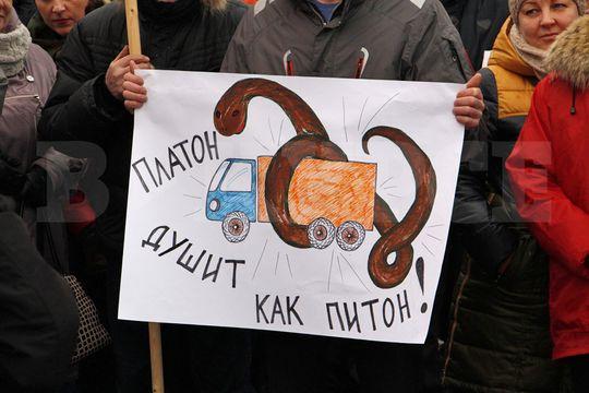 Тариф системы «Платон» с 1 февраля 2017 года будет увеличен до 2,61 рубля