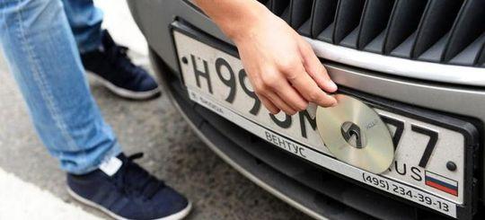 Автомобилистам стали чаще приходить штрафы за чужие нарушения ПДД