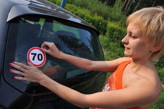 МВД усилит требования к начинающим водителям: скорость не выше 70 км/ч