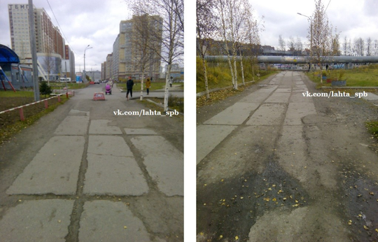 Петербургские чиновники «отремонтировали» дорогу в фотошопе, а потом извинились за «ошибку»