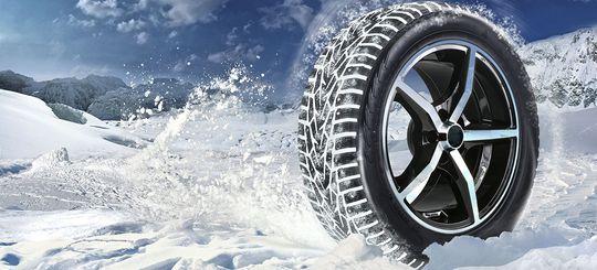 Производители шин просят отложить законопроект о штрафе за летнюю резину зимой на 2 года