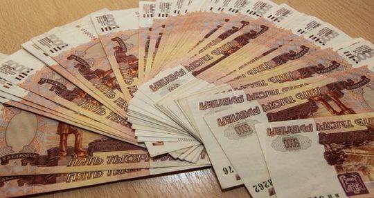 ГИБДД и приставы не справляются с должниками по штрафам