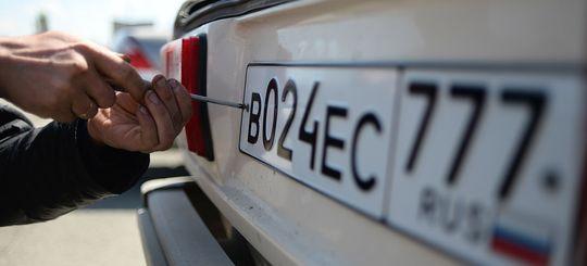 МВД разработает номерные знаки новых типов и размеров