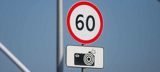 Депутаты хотят признать штрафы за превышение средней скорости незаконными